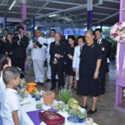 Her Royal Highness Princess Maha Chakri Sirindhorn Presides over the End of 2016 Academic Year Ceremony at Chaipitayapat School