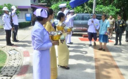 Her Royal Highness Princess Maha Chakri Sirindhorn Visits Ko ...