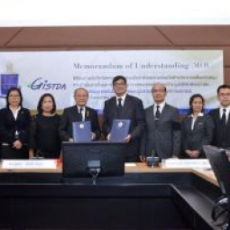 MOU Signing Ceremony for Academic Collaboration between the Chaipattana Foundation and Geo-Informatics and Space Technology Development Agency (GISTDA)