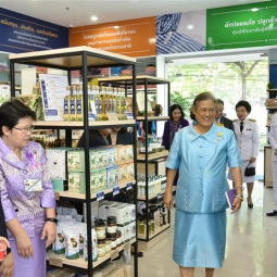 Her Royal Highness Princess Maha Chakri Sirindhorn Pays a Visit to PatPat Shop at King Chulalongkorn Memorial Hospital