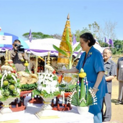 Her Royal Highness Princess Maha Chakri Sirindhorn Visits Ban Dan Chon Land Development Project of the Chaipattana Foundation