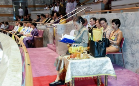 Her Royal Highness Princess Maha Chakri Sirindhorn Attends t ...