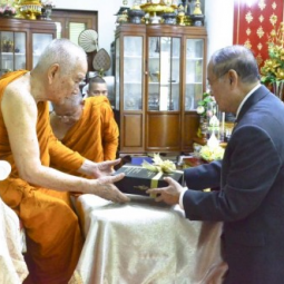 Secretary-General of the Chaipattana Foundation, Executive Committee and Staff of the Chaipattana Foundation Pays a Visit to Supreme Patriarch Somdet Phra Ariya Wongsa Khottayan