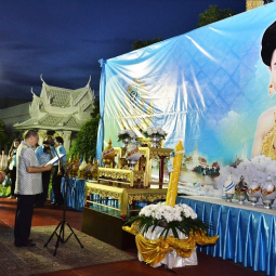 Secretary-General of the Chaipattana Foundation Presided over the Ceremony of Blessing to  Her Majesty the Queen Sirikit of King Rama IX on Her Majesty's 85th birthday anniversary