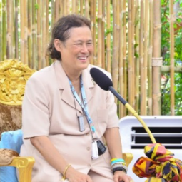 Her Royal Highness Princess Maha Chakri Sirindhorn Visits Chakraband Pensiri Center for Plant Development in Lop Buri Province