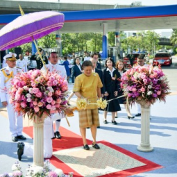 Her Royal Highness Princess Maha Chakri Sirindhorn Proceeds to Open the 8th Branch of PatPat Shop at PTT Gas Station