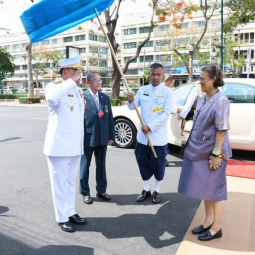 "Her Royal Highness Princess Maha Chakri Sirindhorn Presides Over the Opening of the ""Chaipattana Prachakasem Project"" of the Chaipattana Foundation"