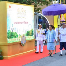 Her Royal Highness Princess Maha Chakri Sirindhorn Presides Over the Opening of Red Cross Fair 2019