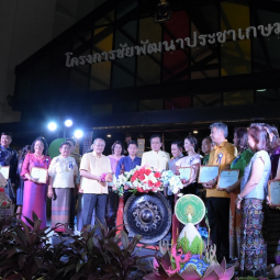 Secretary-General of the Chaipattana Foundation Presides Over the Loi Krathong Festival 2019
