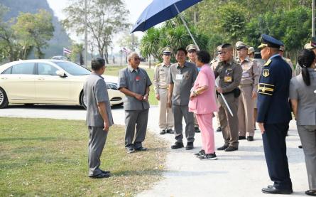 Her Royal Highness Princess Maha Chakri Sirindhorn Proceeds  ...