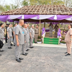 "Her Royal Highness Princess Maha Chakri Sirindhorn Proceeds to Observe  Operational Work of ""Dtam-ruat Phandee Project (Good Police)"""