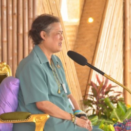 "Her Royal Highness Princess Maha Chakri Sirindhorn Proceeds to Observe the Operation Progress of ""Thaharn Phandee Project (Good Soldiers)""at King Baromma Trailokkanat Camp, Phitsanulok Province"