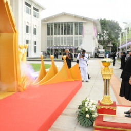 HRH Princess Maha Chakri Sirindhorn presides over opening ceremony of Office of the Royal Development Projects