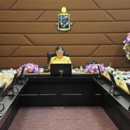 HRH Princess Maka Chakri Sirindhorn Presides over the 1st Committee Meeting of 2012