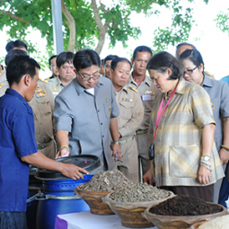 HRH Princess Maha Chakri Sirindhorn Inspects the Progress of the Chaipattana Foundation's Sirindhorn Agricultural Center