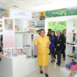 HRH Princess Maha Chakri Sirindhorn Presides over the Opening Ceremony of Chaipattana Foundation's Shops at King Chulalongkorn Memorial Hospital