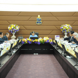 HRH Princess Maka Chakri Sirindhorn Presides over the 1st Committee Meeting of 2013