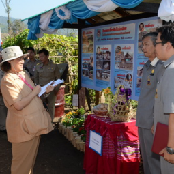 HRH Princess Maha Chakri Sirindhorn Graciously Distribute Chicken to Border Patrol Police Schools in Tak Province