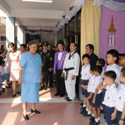 HRH Princess Maha Chakri Sirindhorn Presides over the End of Academic Year Ceremony of the Chaipittayapat School