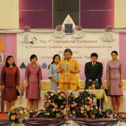 HRH Princess Maha Chakri Sirindhorn Presides over the Opening Ceremony of the 1st International Conference on Environment, Livelihood and Services (ICELS)