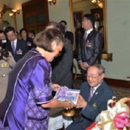 HRH Princess Maha Chakri Sirindhorn Granted an Audience to the Chaipattana Foundation's Executive Committee to Present Birthday Wishes