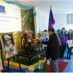 The Closing Ceremony of the Chaipattana Foundation Aid and Restoration Centers for Flood Victims at the First Army Air Defense Operation, Wang Noi district, Ayutthaya province