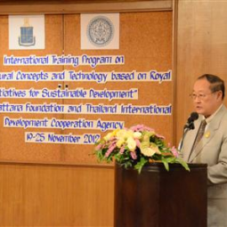 "Opening Ceremony of the International Training Program on ""Agricultural Concepts and Technology based on Royal Initiatives for Sustainable Development"""