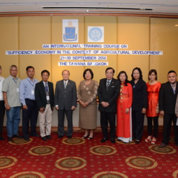 "International Training Course on ""Sufficiency Economy in the Context of Agricultural Development"" 2014, organized by the Chaipattana Foundation in collaboration with Thailand International Development Cooperation Agency, the Ministry of Foreign Affairs"