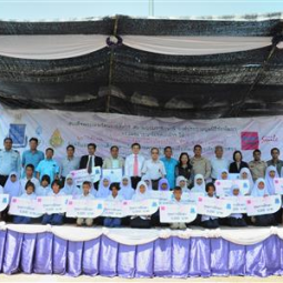 The Scholarship Presentation Ceremony for Students on Islands, Satun Province
