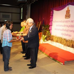 Rice Seed Distribution Ceremony to Flood-affected Farmers in Phatthalung Province