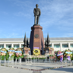 Wreath Laying Ceremony on the Occasion of Ananda Mahidol's Day