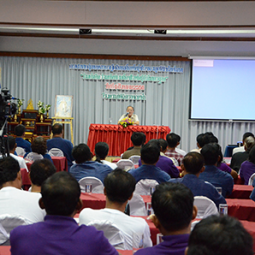 Seminar on Rice Seed Production and Development