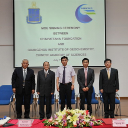 MOU Signing Ceremony for an Academic Collaboration between Chaipattana Foundation and Guangzhou Institute of Geochemistry (GIG), Chinese Academy of Sciences (CAS)