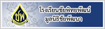banner footer 03