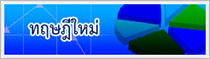 banner footer 07